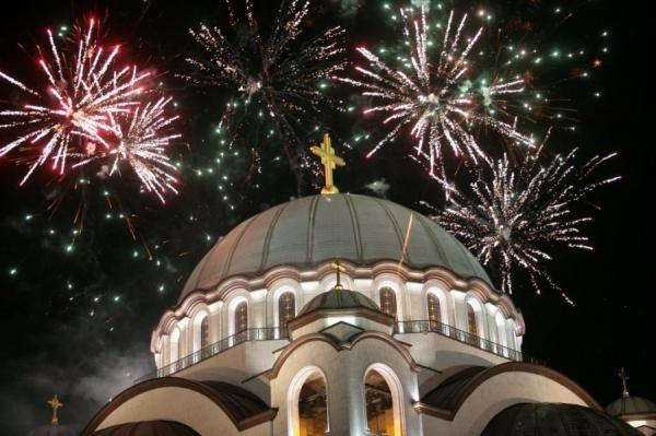 Вечерас је Нова година по Јулијанском календару