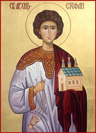 Danas je sveti  Stefan –Dan i krsna slava Republike Srpske