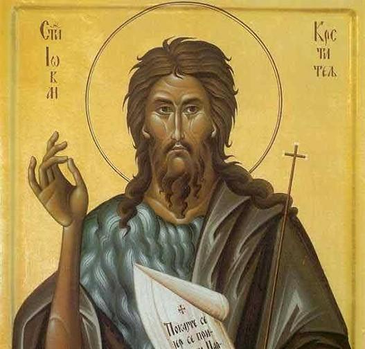 Данас је Свети Јован Крститељ и Претеча