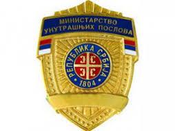 Кривичне пријаве одговорним лицима у Удружењу пензинера Костолац и предузећу ВИП и власници малопродајног објектa у Пожаревцу