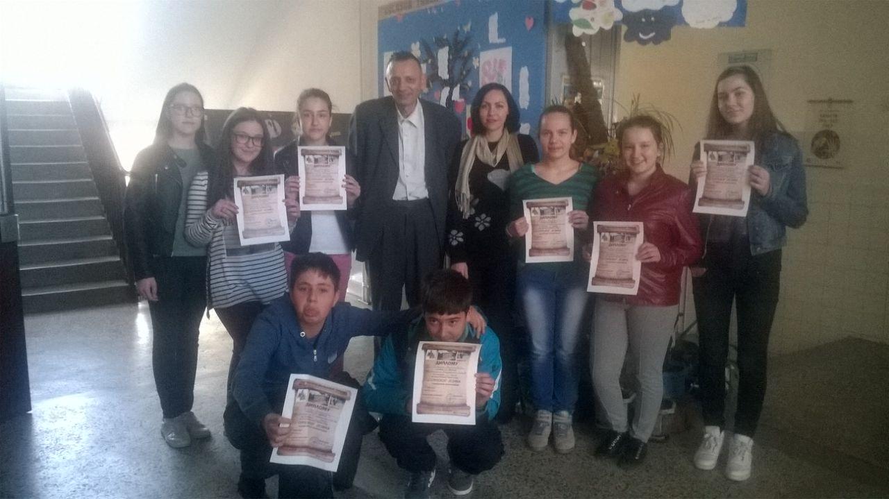 Одржана Књижевна олимпијада у Раброву