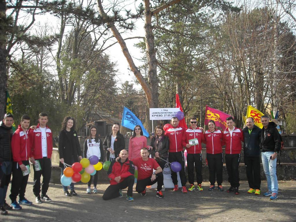 """Промоција трке """"Хомољски мотиви 2017"""" на Сребрном језеру"""
