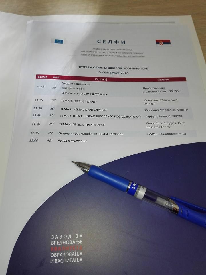 """Osnovna škola iz Turije u projektu """"SELFIE"""""""