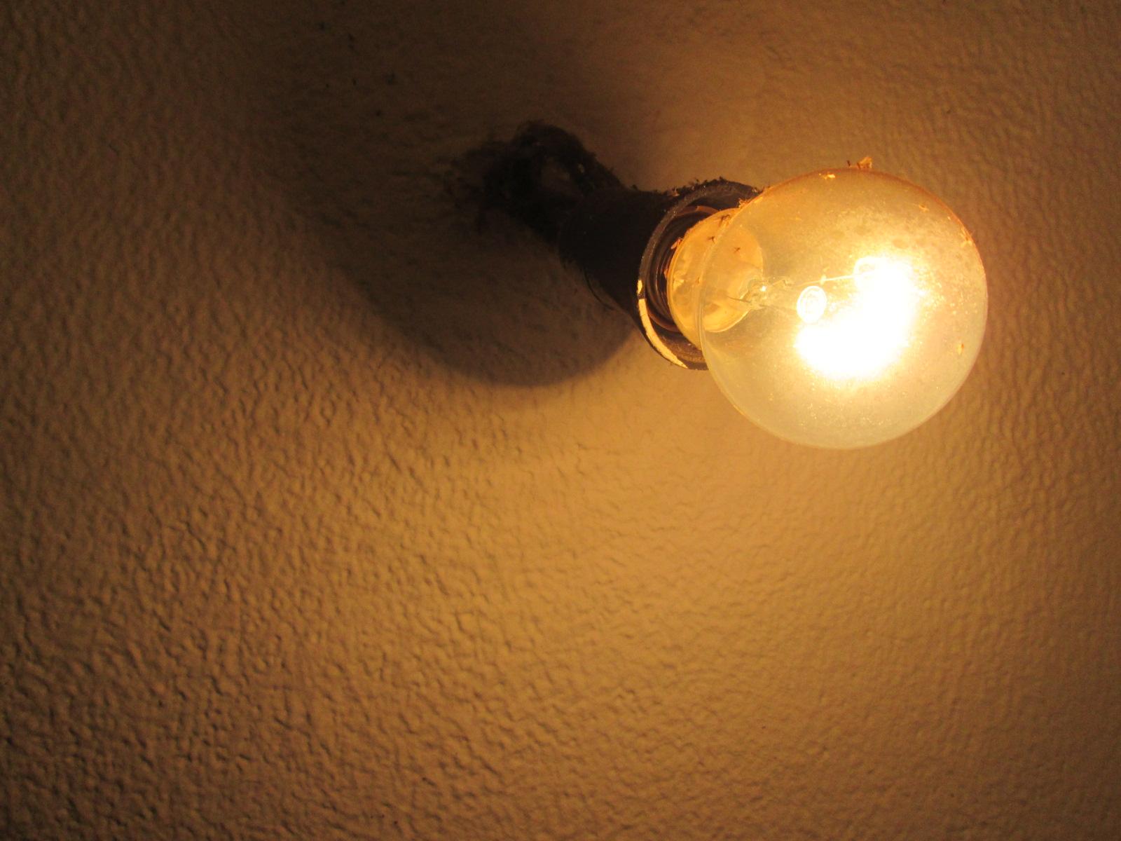 Сутра ( четвртак 14. септембар) без струје од 08 – 15 часова