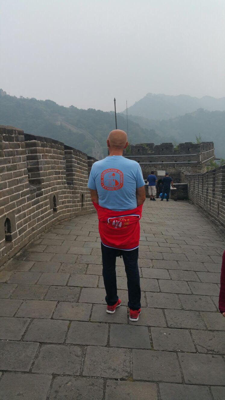 Хомољски Мотиви на Кинеском зиду!
