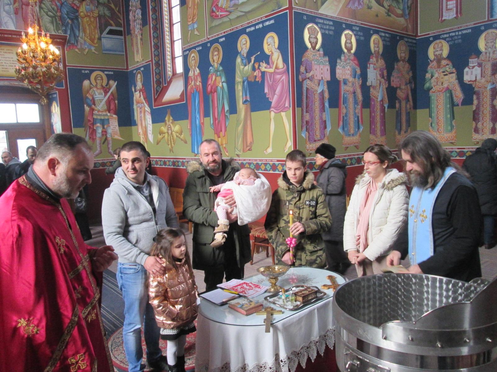 Предивно  – крштење у храму Светог Вазнесења Господњег у Кучеву