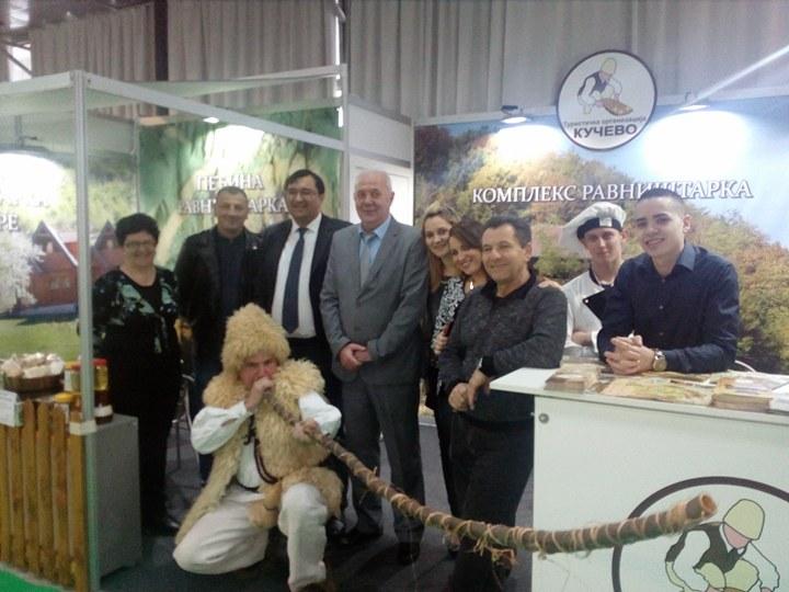 Read more about the article Кучево на јубиларном 40. Међународном сајму туризма