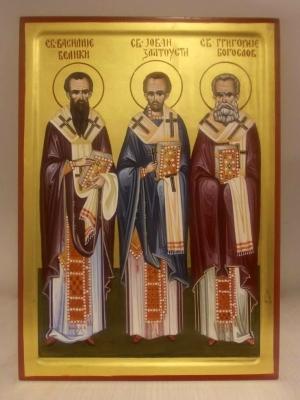 Сутра су Света Три Јерарха