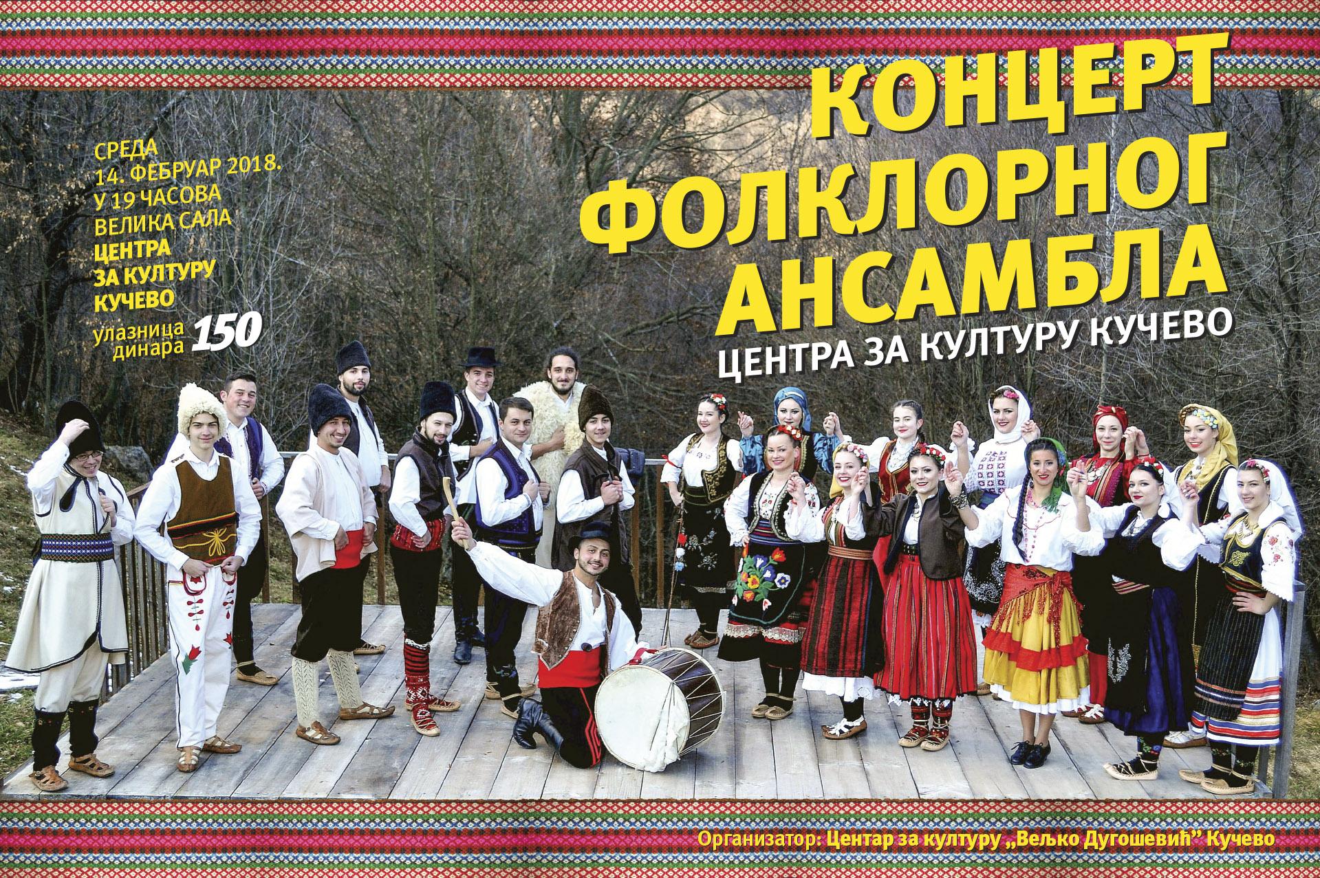 Концерт Фолклорног ансамбла Центра за културу