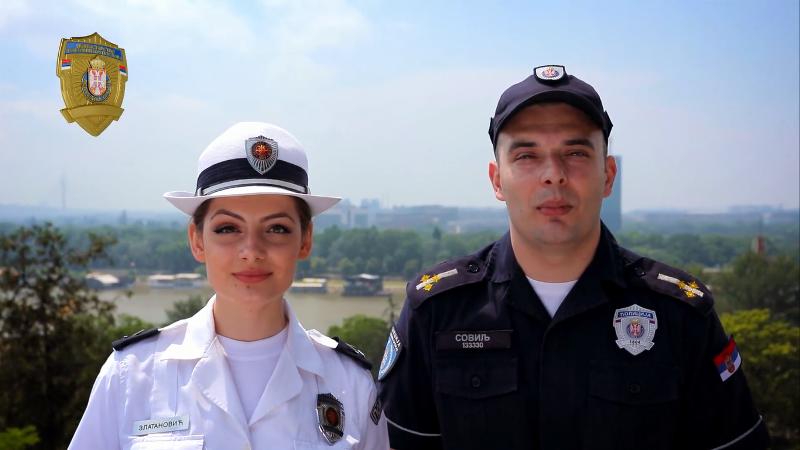 У сусрет Дану полиције  – најавни спот ( ВИДЕО)