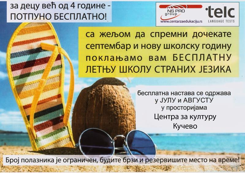 Besplatna škola stranih jezika tokom leta