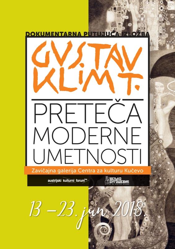"""Среда 13. јун – документарна изложба  """" Густав Климт"""" – претеча модерне уметности """""""