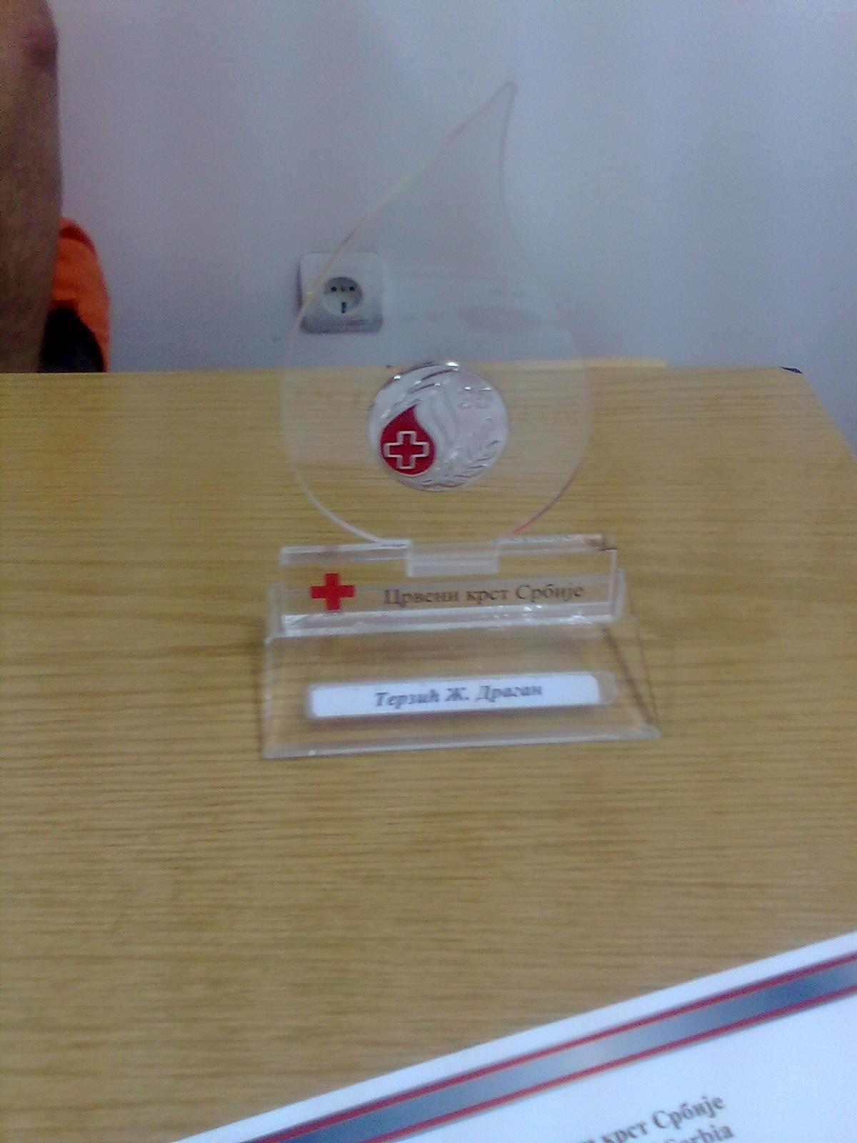 Обележен 14.јуни, Светски дан добровољних давалаца крви
