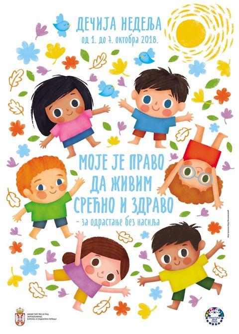 """Дечија недеља под слоганом """"Моје је право да живим срећно и здраво""""- за одрастање без насиља"""