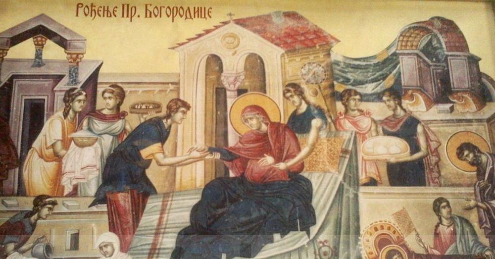 Данас  је  Рођење Пресвете Богородице – Мала Госпојина