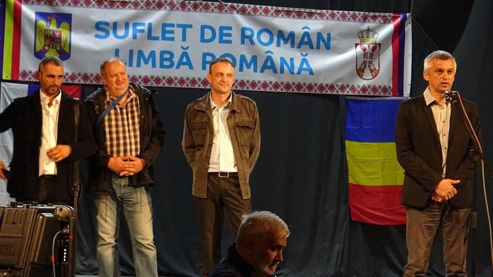 """Manifestareа """"Suflet de Roman"""" –Манифестација """"Душа Румуна"""" у Кучеву"""