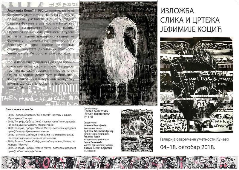 Четвртак 04. октобар , Галерија савремене уметности : отварање изложбе Јефимије Коцић
