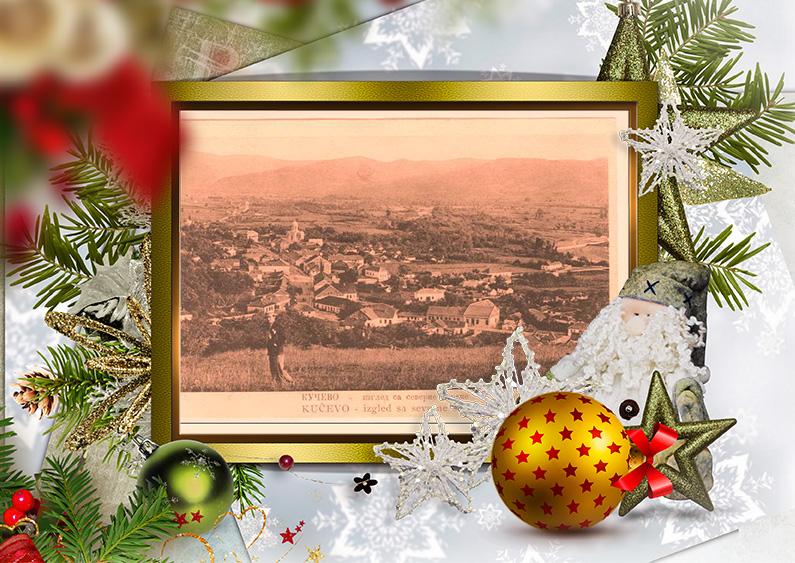 Портал е Кучево, свим својим читаоцима жели све најбоље у Новој 2019. години!
