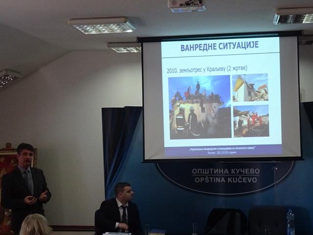 """Предавање на тему """"Поступање у случајевима тероризма и других ванредних догађања"""""""
