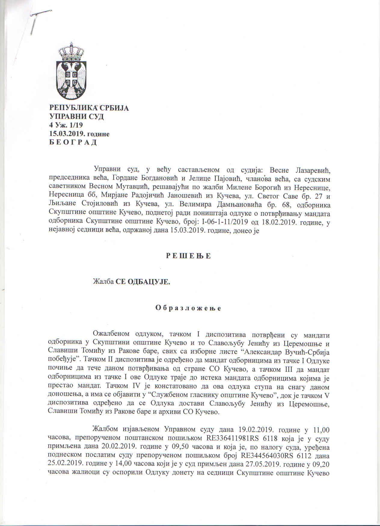 Управни суд одбацио жалбу опозиционих одборница у вези мандата Славољуба Јенића