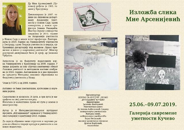 Изложба слика Мие Арсенијевић 25.06.-09.07.