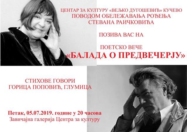 """""""Балада о предвечерју"""" у Завичајној галерији"""