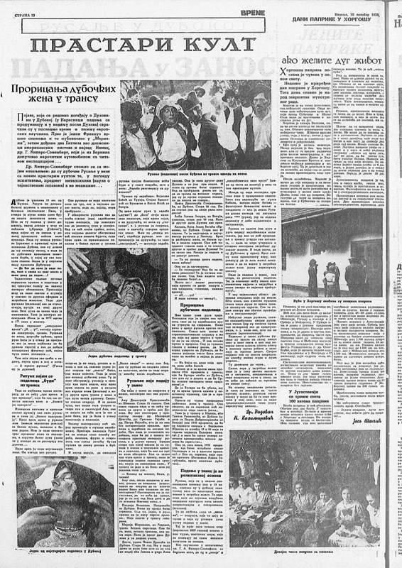 Медији о Дубочким русаљама  15. октобра 1939.