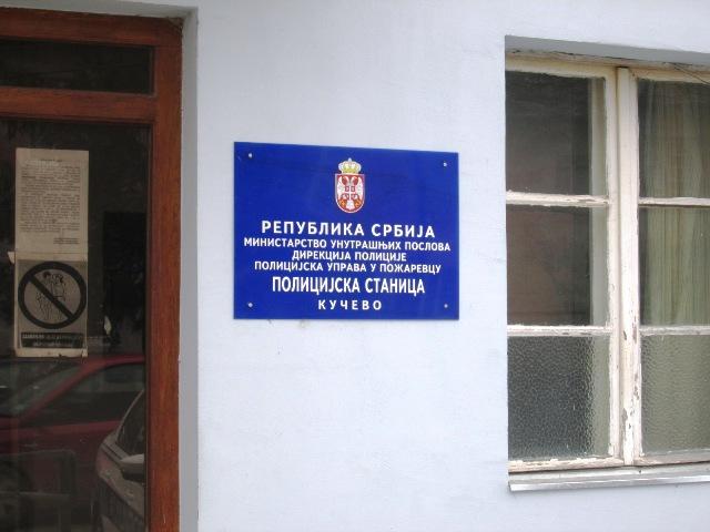 Гест за дивљење и сваку похвалу припадника Полицијске станице у Кучеву