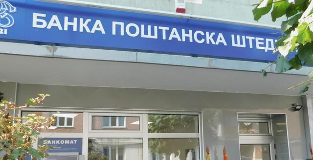 Банка Поштанска штедионица почела исплату редовне и привремене новчане надокнаде