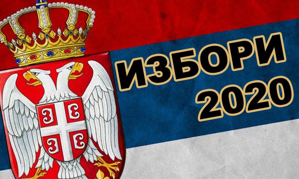 ИЗБОРИ 2020 – Председник РИК-а Драгољуб Димитријевић : за све бираче обезбеђене маске