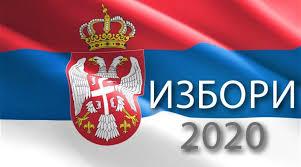 Почело гласање на поновљеним изборима у Волуји и Равништу