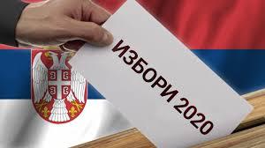 Понављају се избори за републички парламент на два бирачка места
