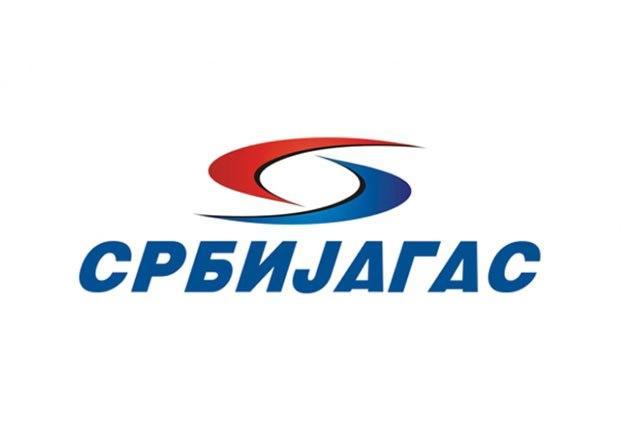 Србијагас понудио прикључке на 36 рата и грађанима Браничевског округа