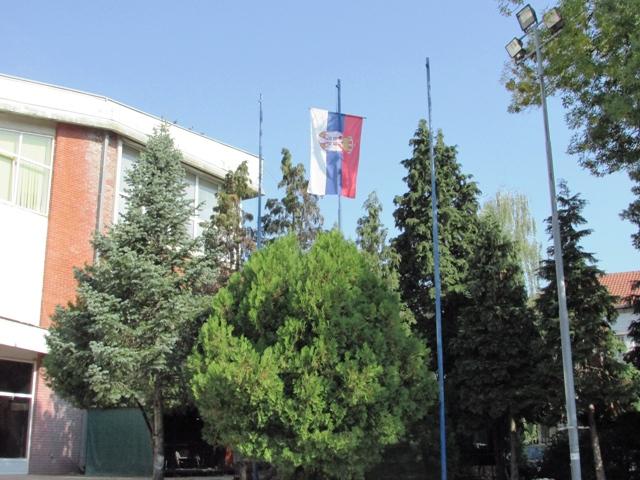 Данас је Дан српског јединства, слободе и националне заставе