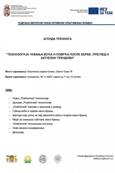 Agenda 11-13