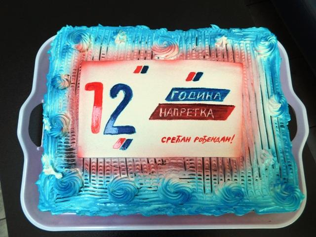 ОО СНС Кучево обележио 12. рођендан странке