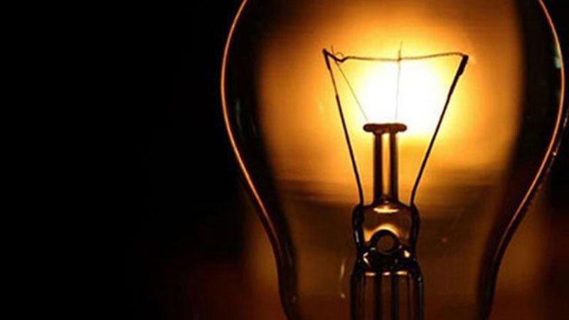 ИНФО : због ремонта, део града сутра (15. јануар) без струје од 10:00-12:00 часова