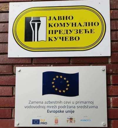 """Похвале ЕУ ПРО-а ЈКП """"Кучево"""" за изведене радове на постављању новог потисног вода"""