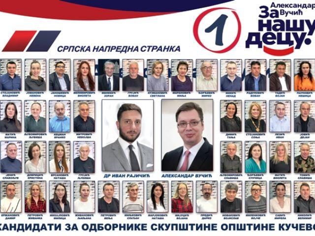 50x70 Za nasu decu Kucevo plakat