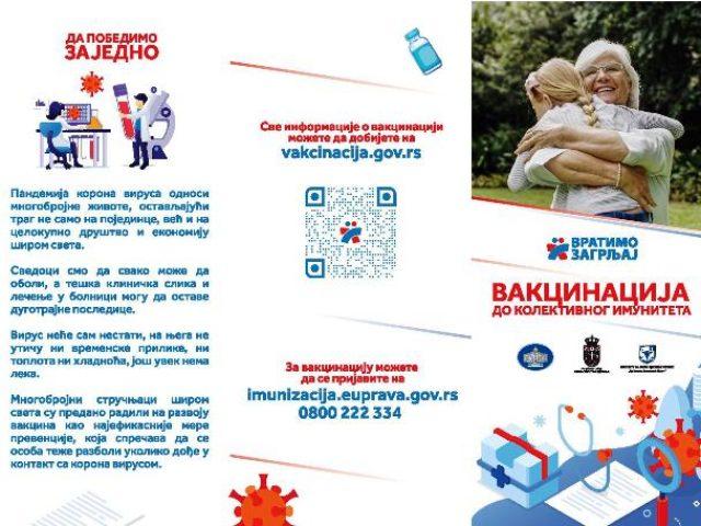 Kovid Vakcinacija Brosura 1003 Print Final (1)-page-001