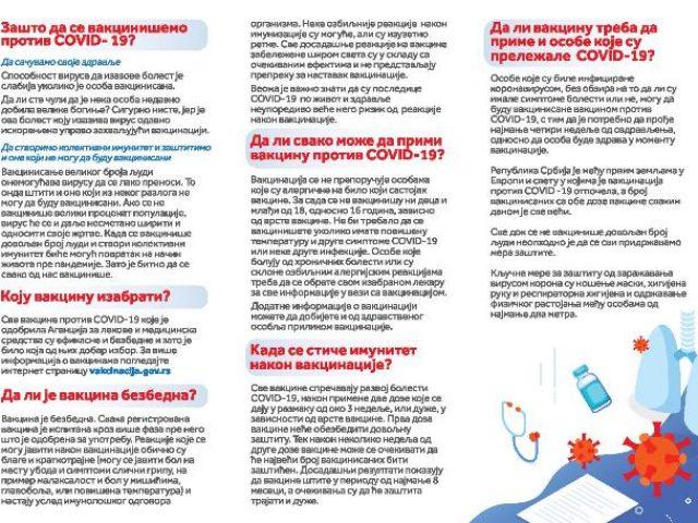 Kovid Vakcinacija Brosura 1003 Print Final (1)-page-002