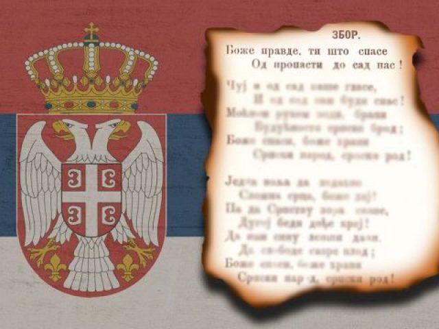 ПРАВДЕ-540x360