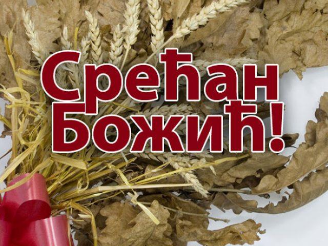 Pravoslavni-Bozic-download-besplatne-slike-i-cestitke