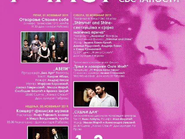 Zanki u Cast Poster B2