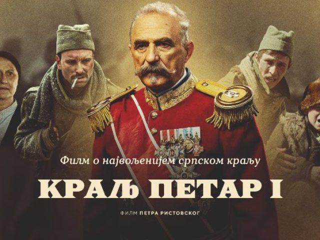 kralje_petar_prvi_film_29112018_foto_promo