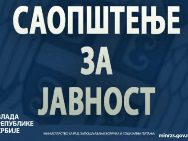 saopstenje-za-javnost_5