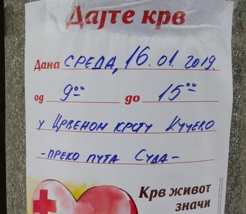 У среду 16.јануара акција добровољног давања крви
