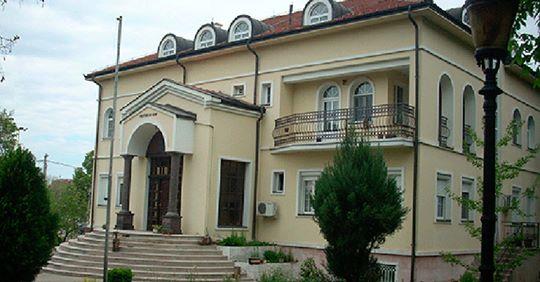 На данашњи дан 1921. обновљена Браничевска епархија