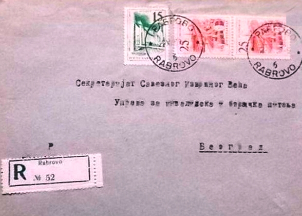 Писмо послато из Раброва пре  6 деценија нађено преко шпанског сајта!