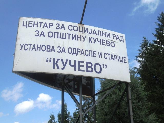 """Поново дозвољене посете корисницима услуга Установе за старија и одрасла лица """"Кучево"""""""